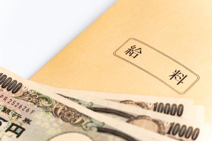 東京の型枠解体業の給料