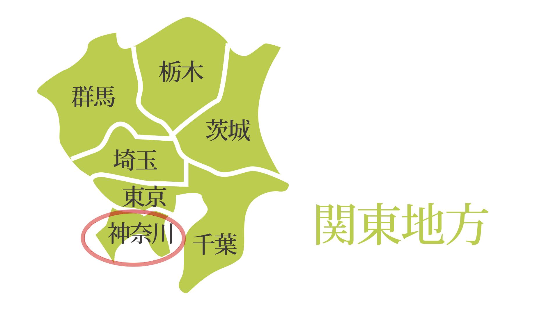 型枠解体工事を神奈川にも拡大